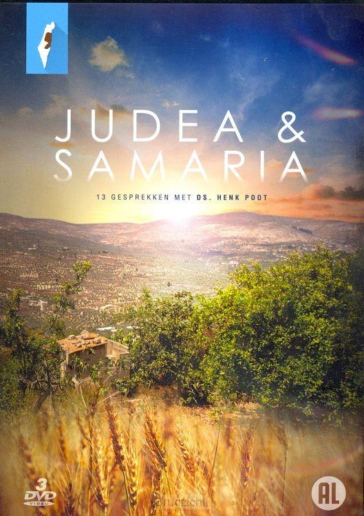 DVD Judea & Samaria