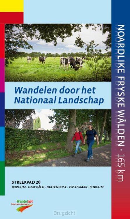 Noardlike Fryske Walden
