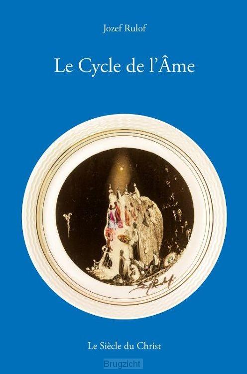 Le Cycle de l'Âme