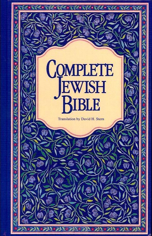 Jew - Complete Jewish Bible