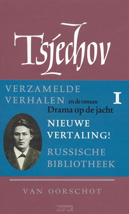 Verzamelde verhalen 1880-1885