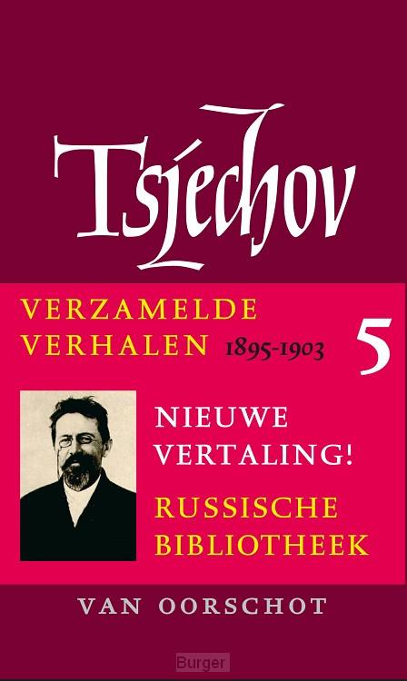 Verzamelde Verhalen 1895-1903