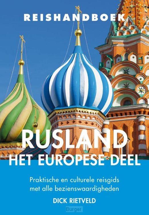 Reishandboek Rusland - het Europese deel