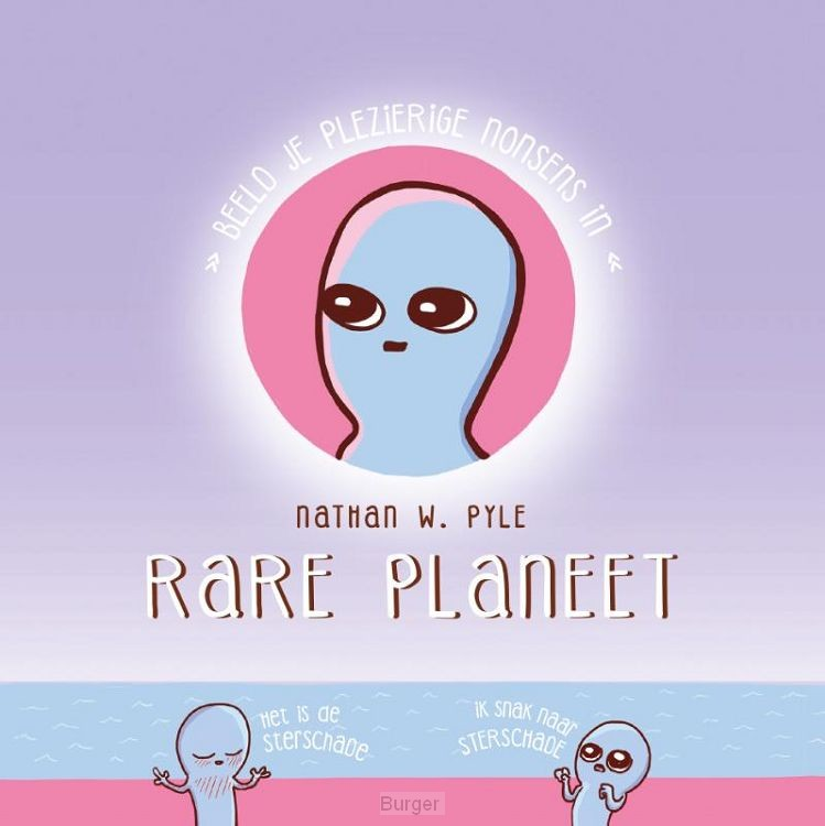 Rare planeet