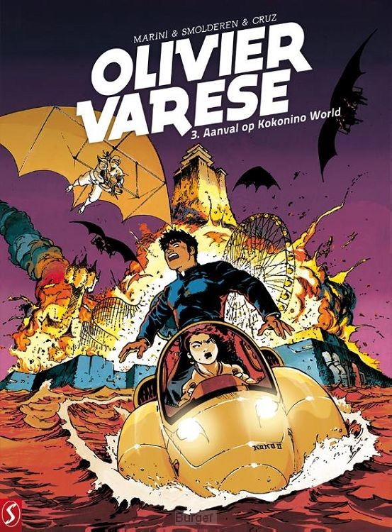 Olivier Varese