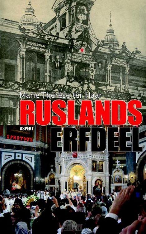 Ruslands erfdeel