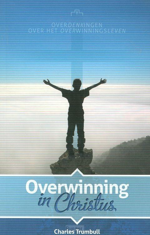 Overwinning in Christus
