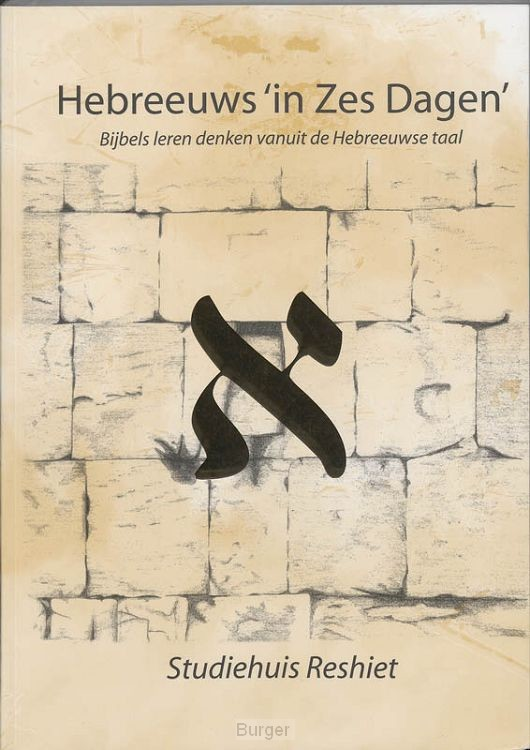 Hebreeuws in zes dagen ING