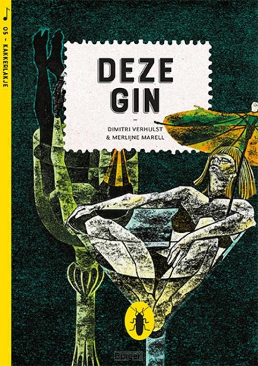 Deze gin (set van 6)