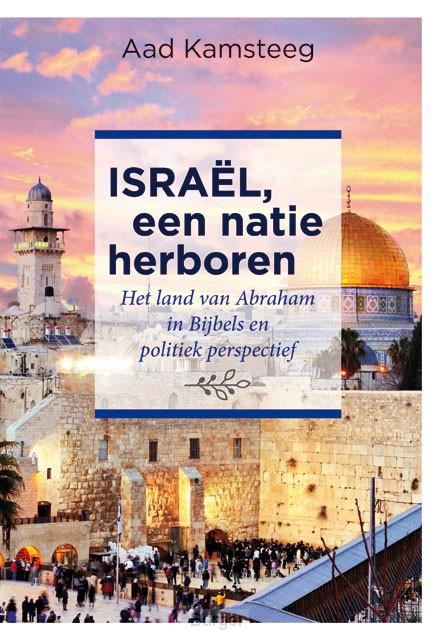 Israël, een natie herboren