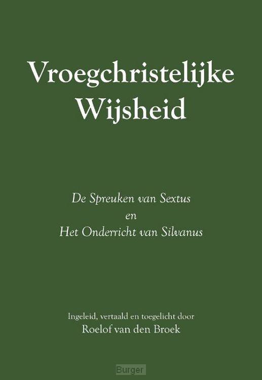 Vroegchristelijke wijsheid