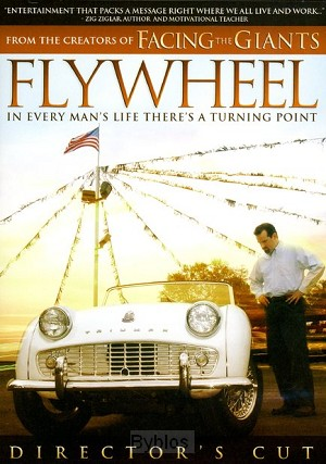 DVD FLYWHEEL