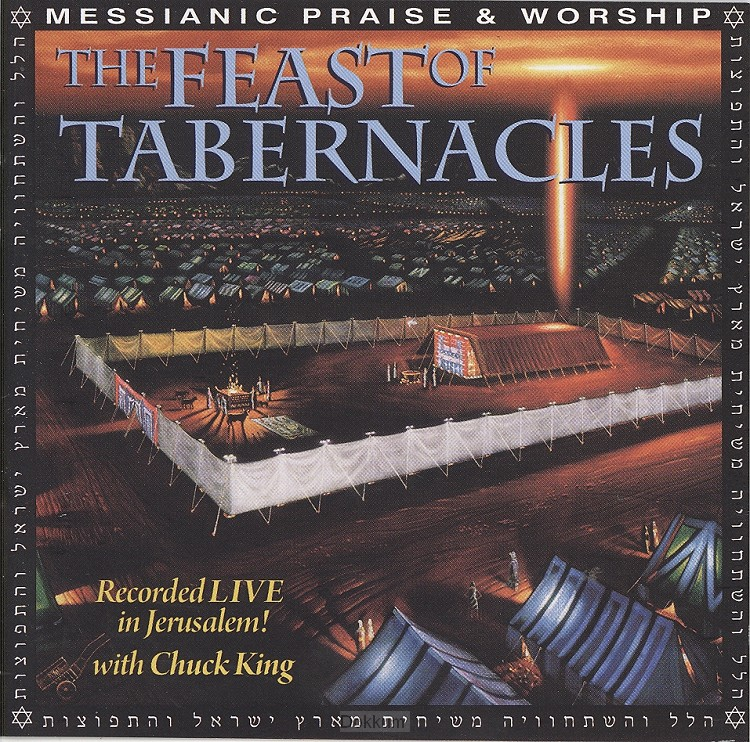 FEAST OF TABERNACLES, THE