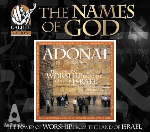 ADONAI (REMASTERED)