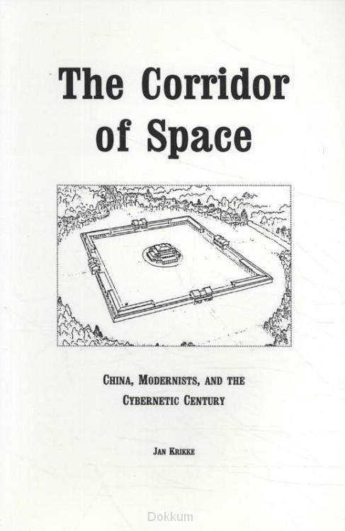 The corridor of space