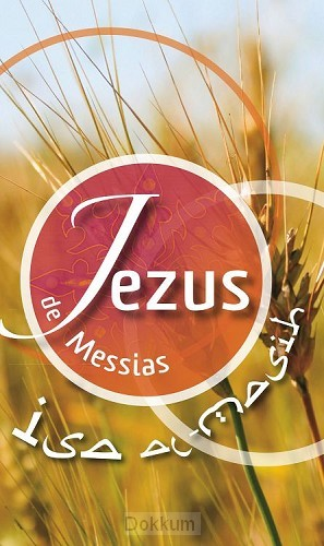 JEZUS MESSIAS ISA AL-MASIH - SET 25 STUK