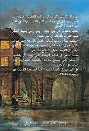 Christenreis arabisch evangelisatie ed