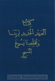 Arabische bijbel ar3 nt blauw
