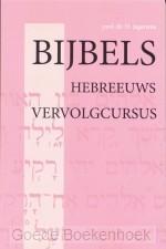 BIJBELS HEBREEUWS - VERVOLGCURSUS