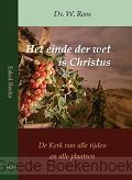 EINDE VAN DE WET IS CHRISTUS