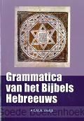 BIJBELS HEBREEUWS GRAMMATICABOEK