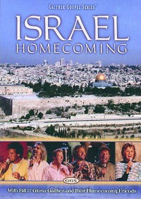 Israel Homecoming (DVD)