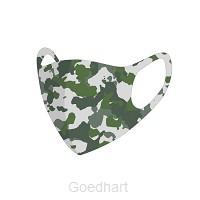 Hippe mondkapjes camouflage BLAUW