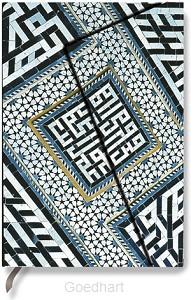 Islamic Tileworks-Ispahan-L