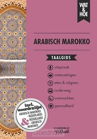 Arabisch Marokko