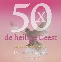 50 x de Heilige Geest / druk 1