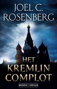 Het Kremlin Complot