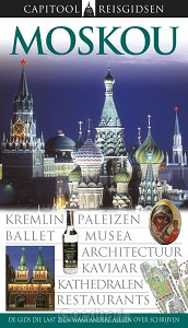 Capitool Moskou / druk 3