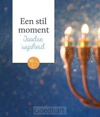 Een stil moment: Joodse wijsheid