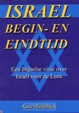 Israel begin en eindtyd