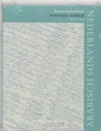 Leerwoordenboek Nederlands-Arabisch / dr
