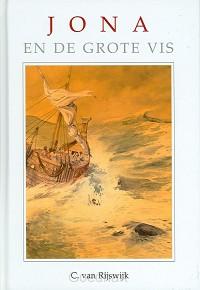 Jona en de grote vis / druk 1