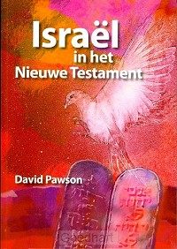 Israel in het Nieuwe Testament