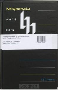 Basisgrammatica van het Bijbels Hebreeuw