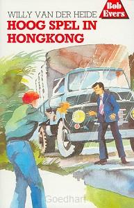 Hoog spel in Hong Kong