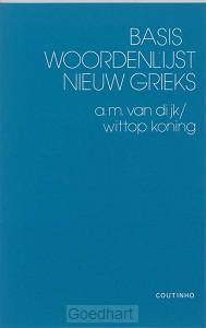 Basis woordenlijst nieuw grieks basiko l
