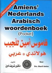 Amiens' Nederlands-Arabisch woordenboek