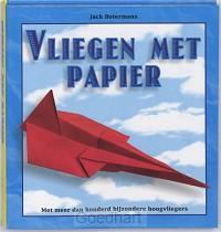 Papieren vliegtuigen / druk 1