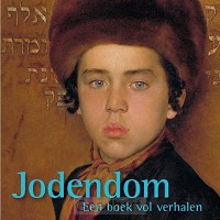 Jodendom / druk 1