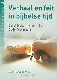 Verhaal en feit in bijbelse tijd
