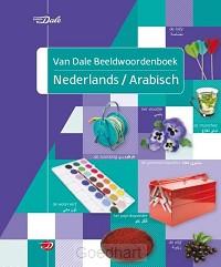 Van Dale Beeldwoordenboek / Nederlands/A