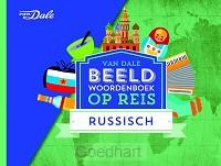 Van Dale Beeldwoordenboek op reis - Russ