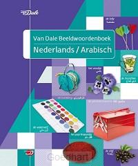 Van Dale Beeldwoordenboek Nederlands-Ara