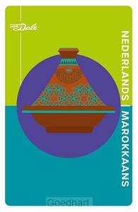 Van Dale Pocketwoordenboek Nederlands-Ma