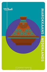 Van Dale Pocketwoordenboek Marokkaans-Ne