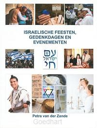 Israelische feesten, gedenkdagen en even